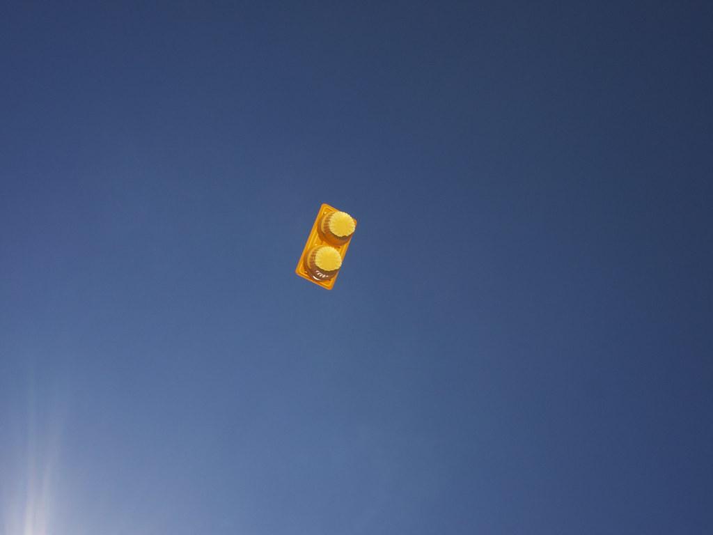 Kite 2.1