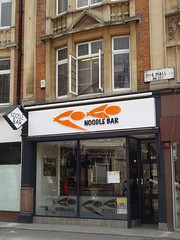 Picture of Coco Noodle Bar, W5 5LS