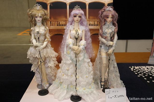 DollsParty25-DSC_2860