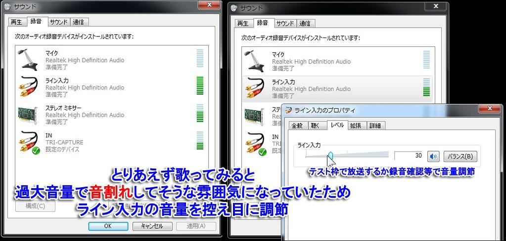 tri_capture09