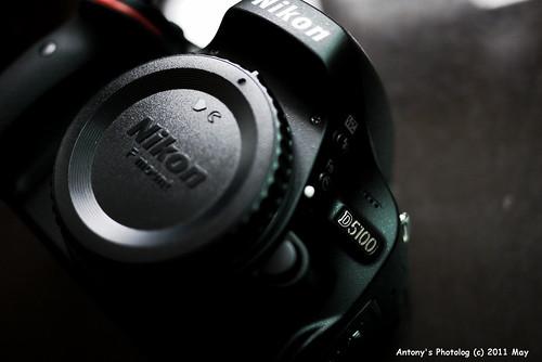 Nikon D5100 -6