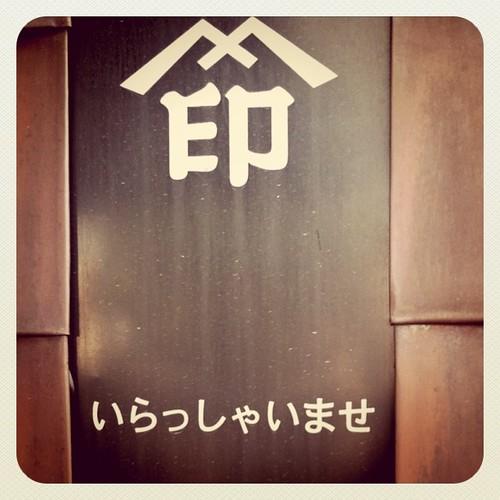 EP盤 専門店 ではない。