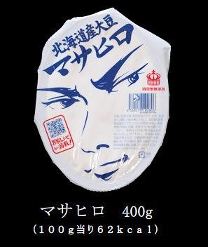 男前豆腐店 - Windows Internet Explorer 20.05.2011 211741