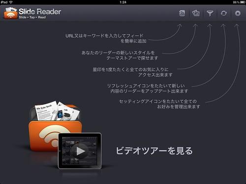 slidereader