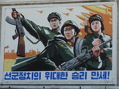 DSC01682 (mikestuartwood) Tags: asian asia north korea communist communism korean socialist socialism northkorea dprk dpr northkorean dprkorea dprkorean