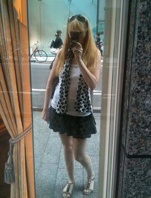 Last week's outfit