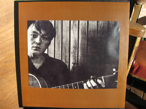 Mike Hurley - First Songs LP