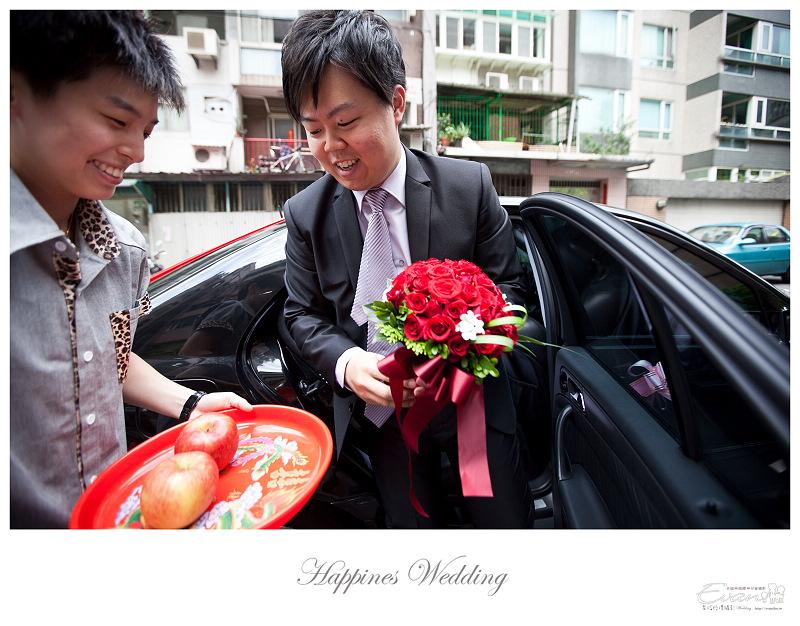 [婚禮攝影]承澤&佩蓉 婚禮紀錄_057