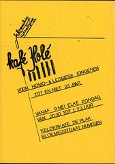 1982 eerste Kaf Hol in kelderkafee De Plak (www.lesbischarchief.nl) Tags: dito affiche lhbt pinkeltjehomojongeren rozegeschiedenis poster kafehole nijmegen 1982 coc cafedeplak
