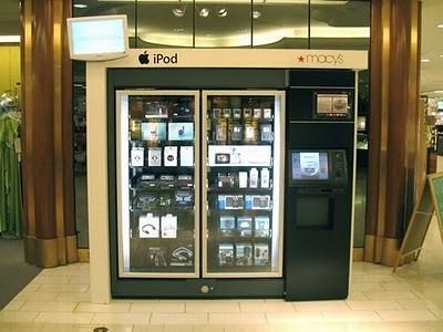 bizarre_vending_machines_22
