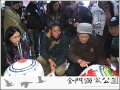 2011-民宿經營輔導(1)-04.jpg