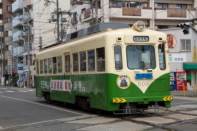阪堺電車 モ505