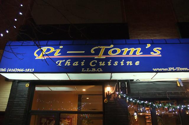 Pi-Tom