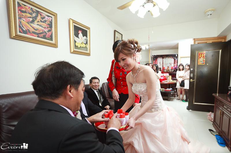 [婚禮紀錄]博海&家禎文定_067