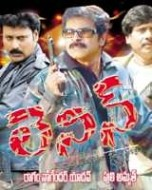 Lenin Telugu Movie