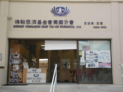 Tzu Chi Free Clinic