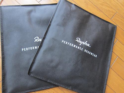 Rapha Package