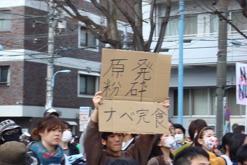 Anti-AKW-Demo in Koenji 010