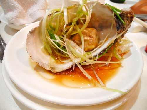 Emperor's Steamed Ginger Oysters