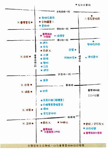 ps2-重慶南路書街地圖
