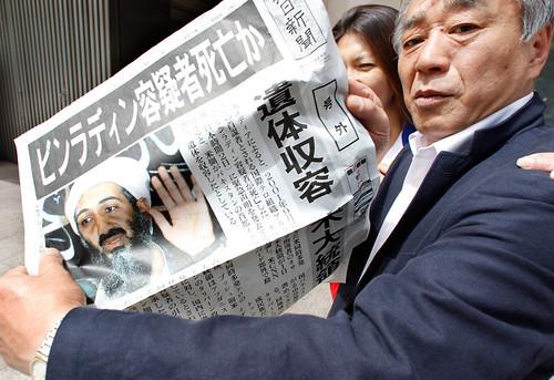 Un periodico en Japon