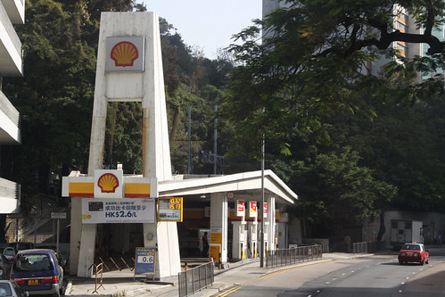 Shell petrol station in Aberdeen, Hong Kong Island