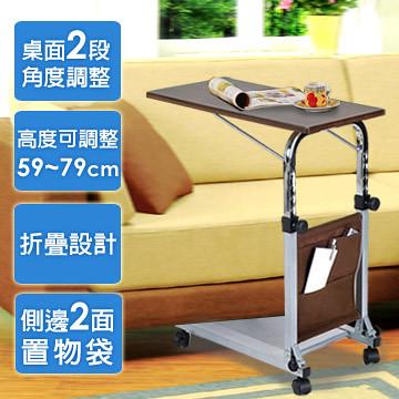 第三代-佐原移動折疊便利桌