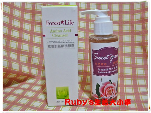 玫瑰保濕精露和胺基酸洗顏露 (8)