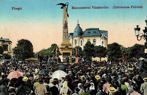 Monumentul Vanatorilor - 15