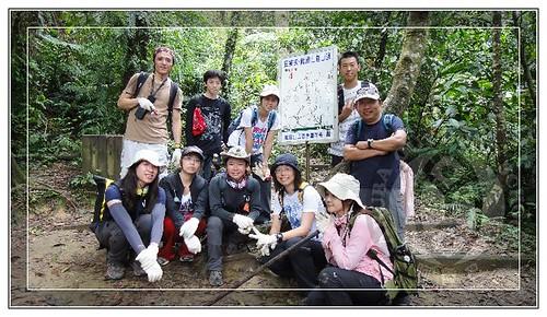 20110522五寮尖登山隊58