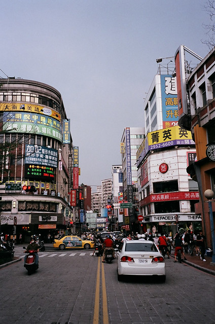 Fuchung Street