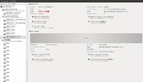 Screenshot-492 GB RAID-1 アレイ (492 GB RAID-1 アレイ) [-dev-md2] — ディスク・ユーティリティ2