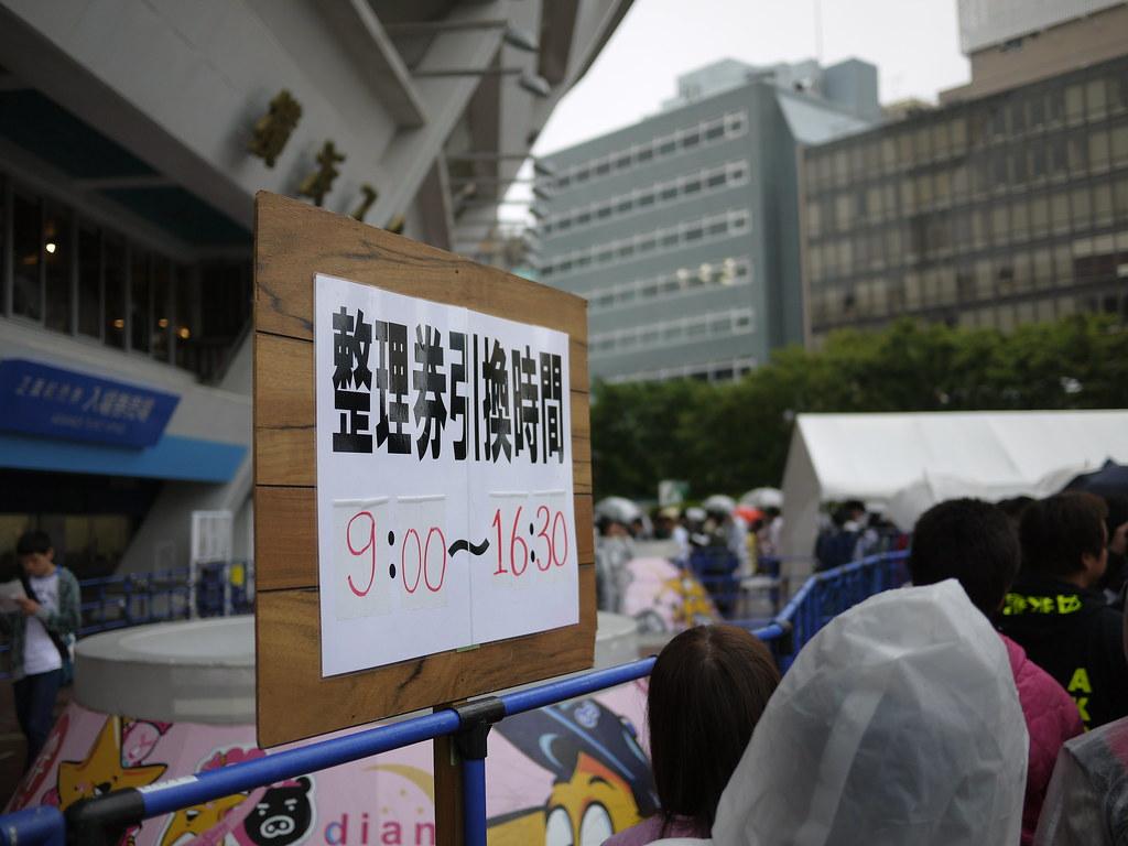 AKB48 in Yokohama Stadium