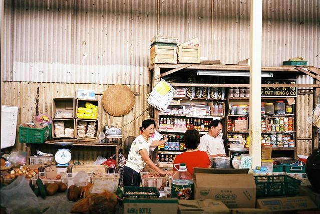 Chow Kit Pasar