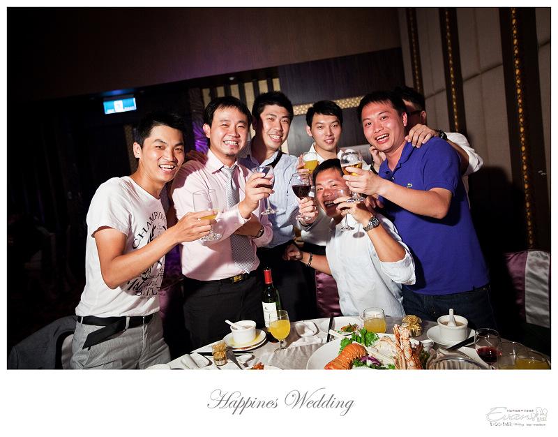 [婚禮攝影]承澤&佩蓉 婚禮紀錄_243