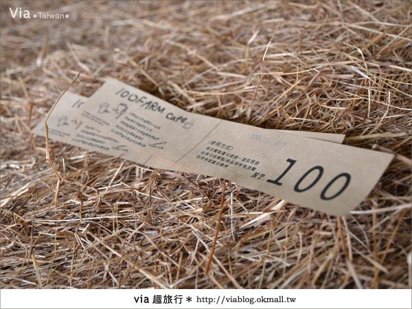 【100號牧場】苗栗通霄景點~跟著我玩雜貨風的夢幻牧場7