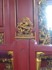 Picture 1056 (dowdyle) Tags: china college temple hall dragon beijing imperial confucius throne biyong
