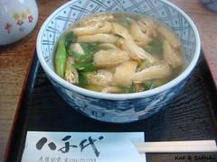 hikone32711 (48)