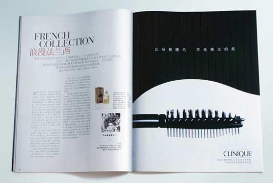 publicidad en revistas