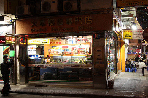 Lee Kwon Hobbies, Hong Kong