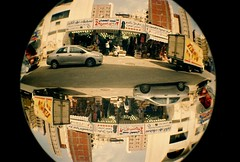double it up! (sexyinred) Tags: lomo doubleexposure analogue saudiarabia makkah fisheye2