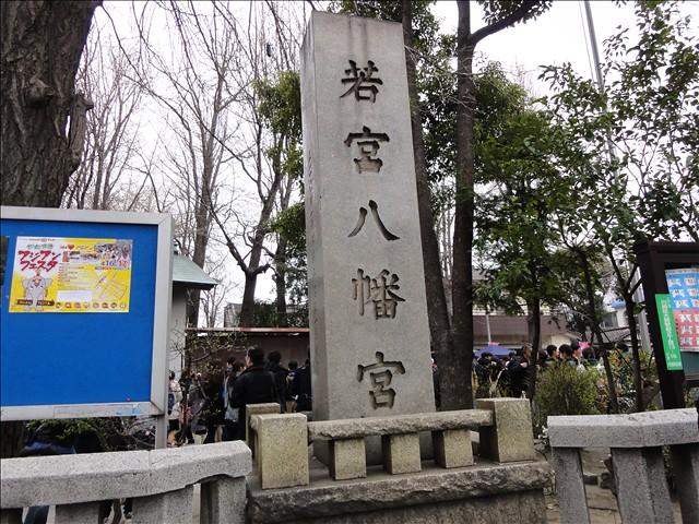 かなまら祭り 2011