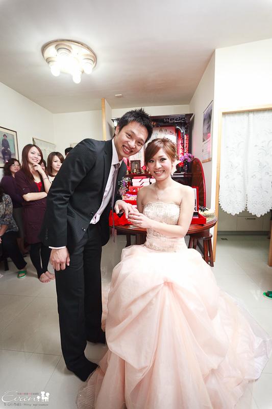 [婚禮紀錄]博海&家禎文定_086