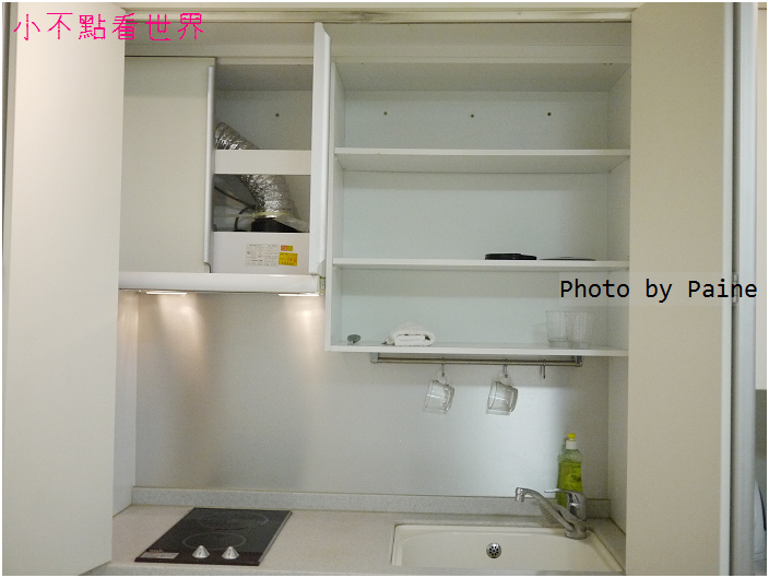 Incheon Airport Guest House (1).JPG