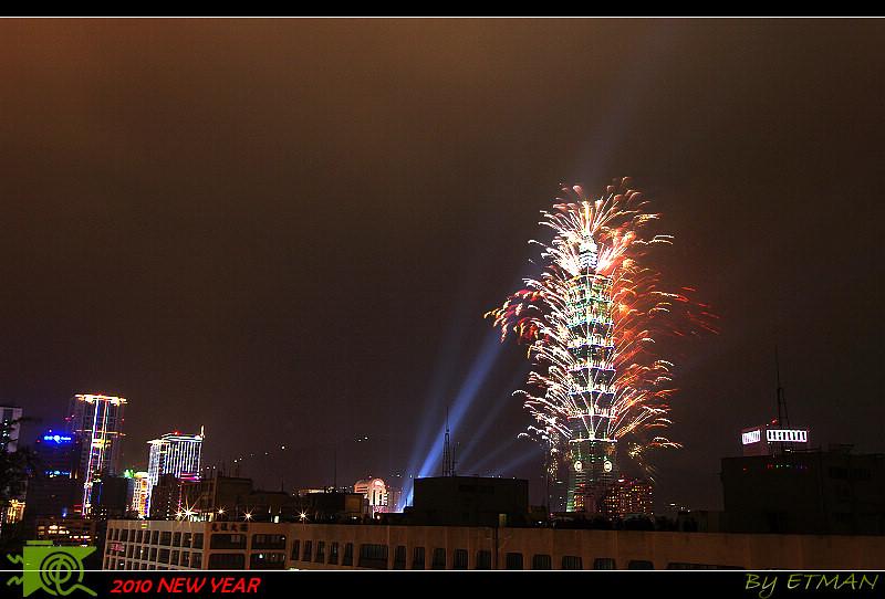 2010 晨昏夜景自選 (純分享. 圖多文字亂. 不喜慎入)