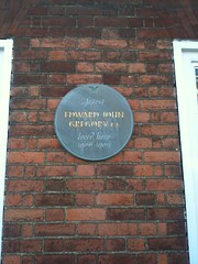Photo of Edward John Gregory grey plaque