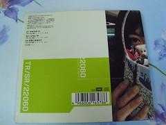 原裝絕版 2000年 6月21日 ともさかりえ 友板里惠 Rie Tomosaka CD  原價  1223YEN 中古品 3