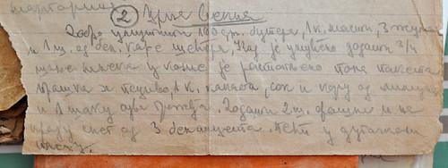 crna vekna rukopis