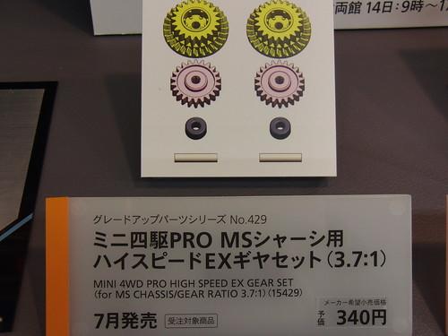CIMG9972