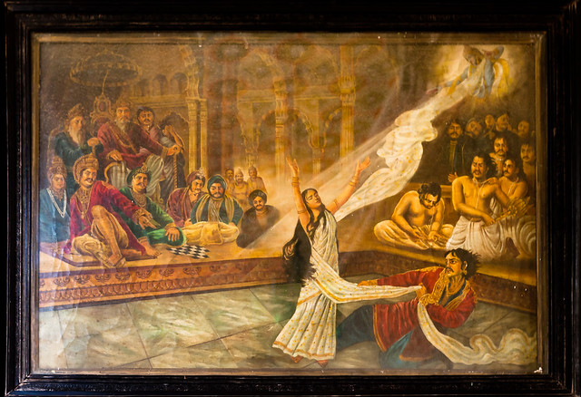 Draupadi and the Infinite Sari